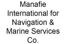 Manafie International for Navigation & Marine Services Co.