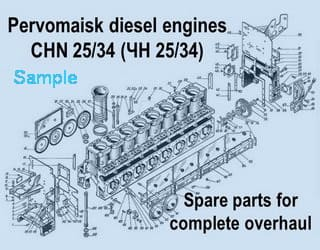 Spare parts for Pervomaisk diesel CHN25/34